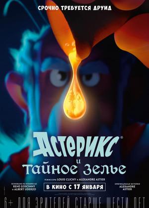 Цена билета в кино вершина балет щелкунчик в ульяновске купить билет